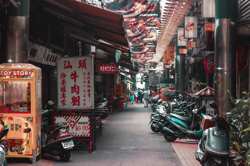 A Visit to Taipei's Former Red Light District
